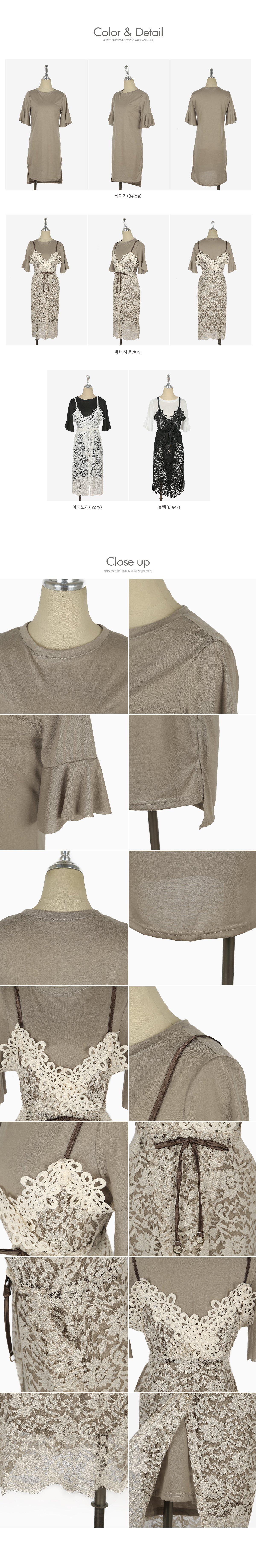 Váy liền Hàn Quốc - H3229