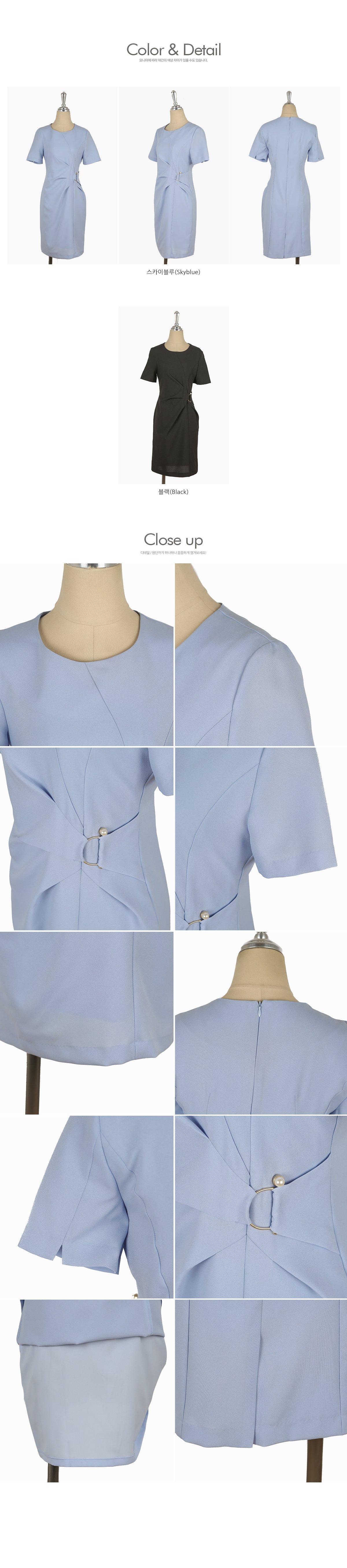 Váy liền công sở Hàn Quốc - H3237