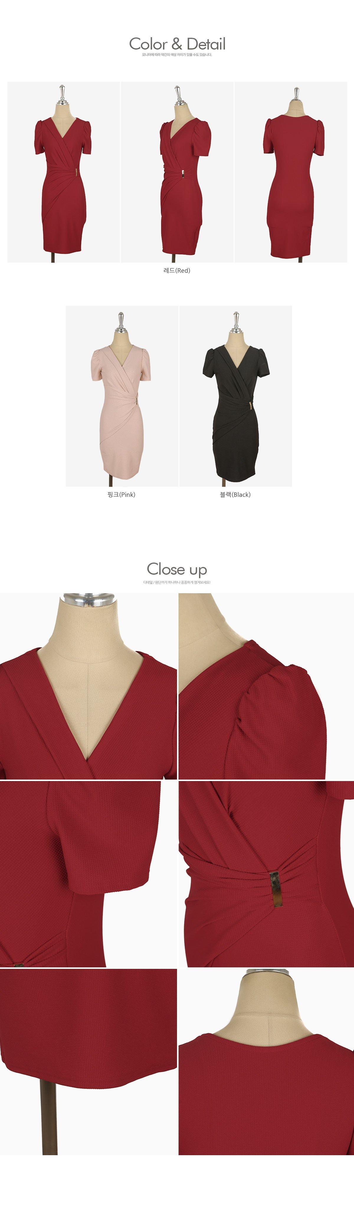 Váy liền công sở Hàn Quốc - H3240